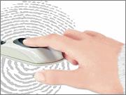 huella digital - Sistema de huella digital para las Bibliotecas