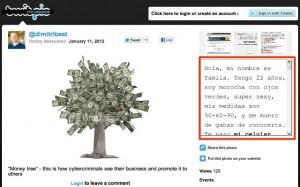Huella digital - Alerta Delincuentes abusan de publicidad de Twitpic para contratar mulas de lavado de dinero en Español