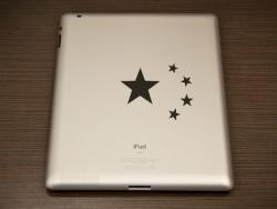 Huella digital - Por qué iPad se fabrica en China