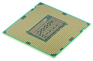 Huella digital - Intel quiere procesadores libres de conflictos