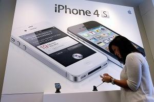 huella digital - Apple se alista para presentar el nuevo iPhone
