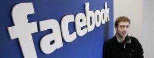 Huella digital - Facebook niega que haya existido un fallo de seguridad que haya dejado miles de mensajes privados al descubierto