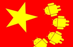 huella digital - Botnet de Android infecta a más de un millón de usuarios en China