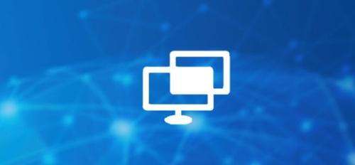 huella digital - La función de Asistencia Remota de Windows puede ser explotada para robar archivos personales