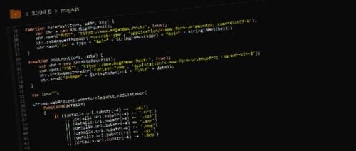 huella digital - La extensión de MEGA para Chrome está robando usuarios y contraseñas, además de claves de minado de criptomoneda