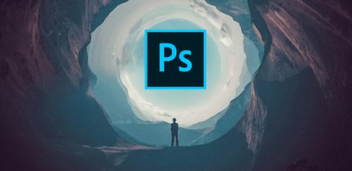 huella digital - Si usas Photoshop deberías actualizar cuanto antes para protegerte de estas peligrosas vulnerabilidades