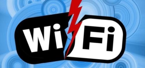 huella digital - Nuevo método para Hackear redes WiFi