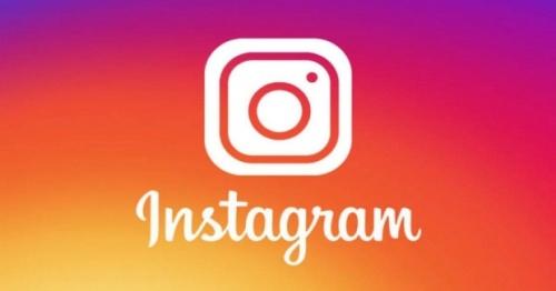 huella digital - Usuarios pierden seguidores por un Bug en Instagram