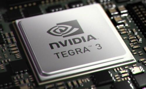 huella digital - Nvidia corrige ocho vulnerabilidades críticas