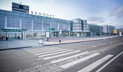 huella digital - Grupo de Hackers ataca redes en aeropuertos hasta ahora van 4 aeropuertos rusos