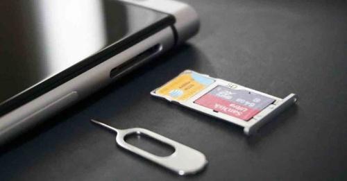 uella digital - Wibattack La nueva forma de Hackear tarjetas SIM