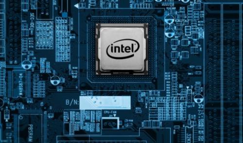 huella digital - Vulnerabilidades críticas encontradas en el CPU de las mini pc de Intel