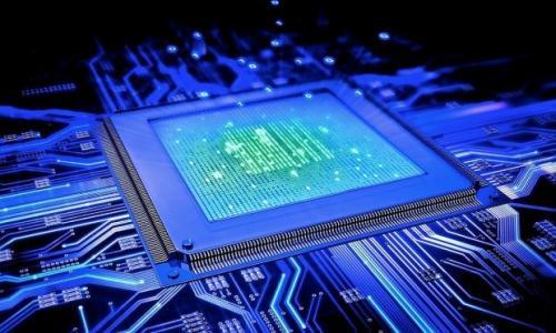 huella digital - Nuevo error en procesadores de Intel filtra información desde máquinas virtuales