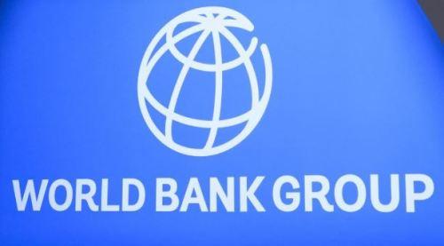 huella digital - Nuevo virus de Whatsapp ofrece un dinero del banco mundial y una oferta de trabajo desde casa