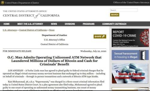 huella digital - Este hombre lavó $25 millones vía cajeros automáticos de Bitcoin